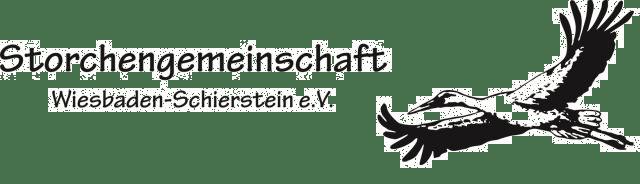 Storchengemeinschaft Wiesbaden-Schierstein e.V.